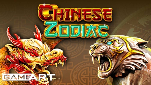 Chinese Zodiac from Game Art