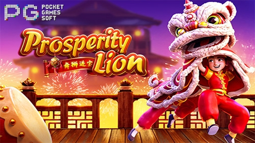Prosperity Lion from PG Soft
