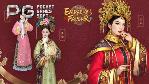 Emperors Favour from PG Soft